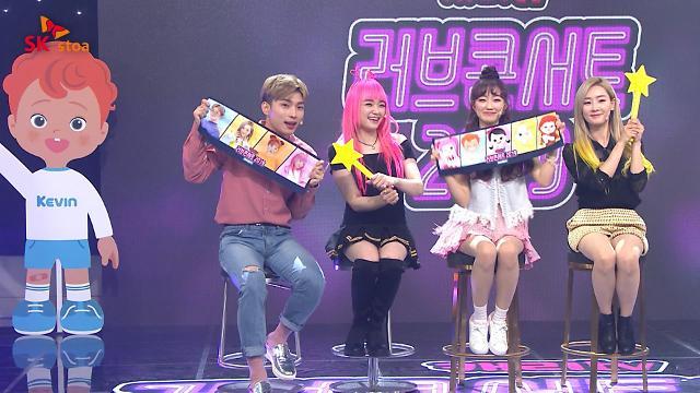 SK스토아, '캐리tv 러브 콘서트' 티켓 방송 20분 만에 매진