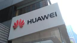.Huawei demonstrates superiority of massive multiple input multiple output technology.