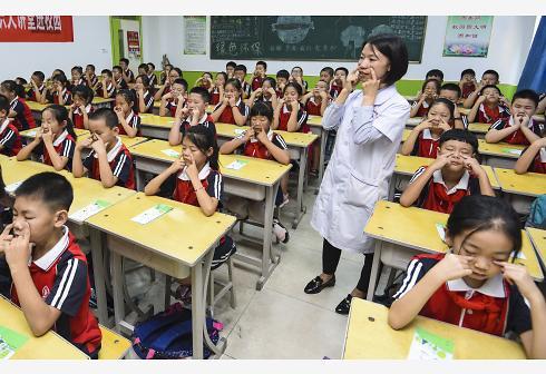 [오디오로 듣는 PMI중국] 중국 학교에선 매일 '눈 좋아지는 운동'을 한다? - 특이한 중국 유학 생활