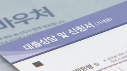 .韩银行家庭贷款增幅加大 个体户贷款4月增加1.7万亿韩元.
