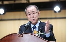 .潘基文:韩国应实现大幅减排 借鉴中国治霾经验.