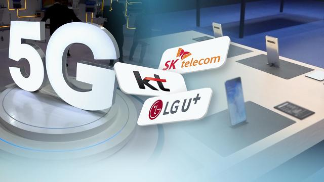 韩国5G商用化首月 用户吐槽不断