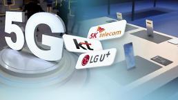 .韩国5G商用化首月 用户吐槽不断.