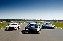 ハンコックタイヤ、「DTMレーシング」に9年連続でタイヤの独占供給