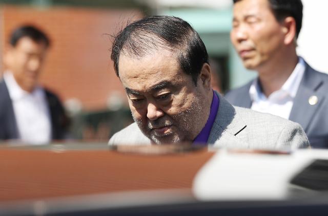 문희상 의장, 내일 중국 공식 방문…미국 이어 두 번째 4강 의회 정상외교