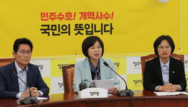정의당, 7월 차기 당대표 선출…'총선 체제 돌입'