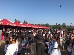 .防弹少年团全球巡演开始 美国玫瑰球满载的6万名韩语大合唱.