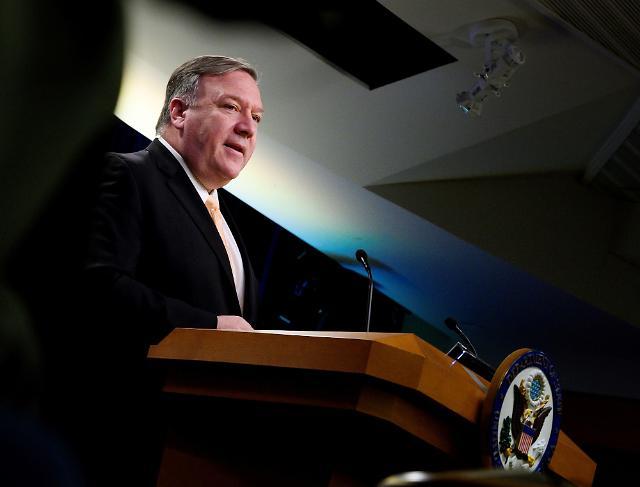 美国国务卿:仍有意同朝鲜进行无核化谈判