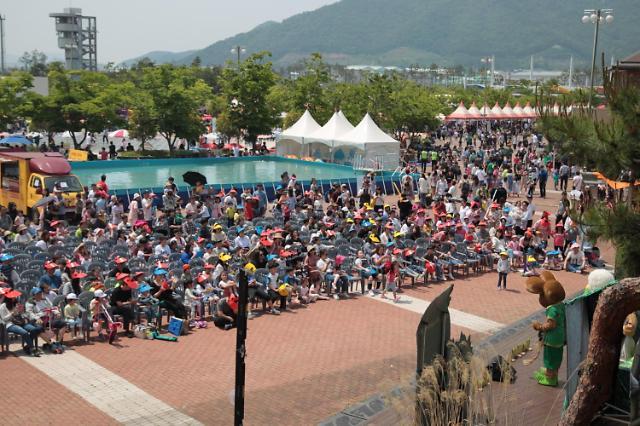 렛츠런파크 부산경남, 어린이날 동심잡기 성공