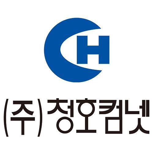 주가 상승률 톱10 테마주 일색