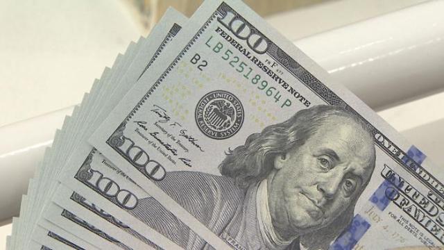 韩国外储小幅跌至4040亿美元
