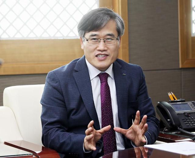 제5대 인천경제자유구역청장 김진용의 퇴임편지(全文)