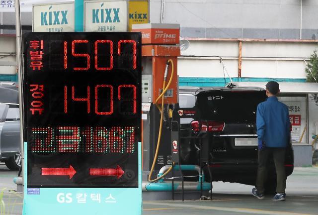韩国汽油今起上涨至每升1500韩元