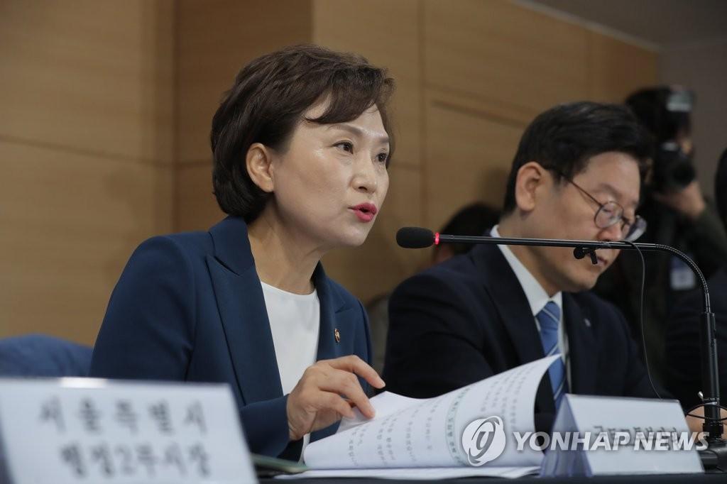 국토부, 반대 여론에도 하반기 남양주·하남 등 3기 신도시 지구지정 강행