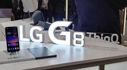""".三星LG纷纷关停国内生产线 今后或难觅""""韩国造""""智能手机."""