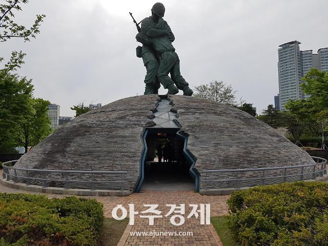전쟁기념관, 6ㆍ25전쟁 관련 '스탈린→마오쩌둥 암호전문' 등 기밀문서들과 기록물 등 전시