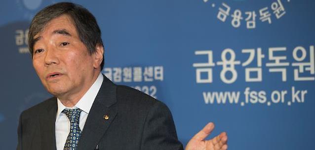 윤석헌 금감원장, 금융지주 회장들과 3개월마다 만난다