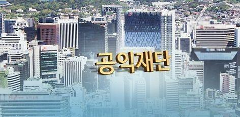 韩国政府拟加强管理公益财团逃税问题