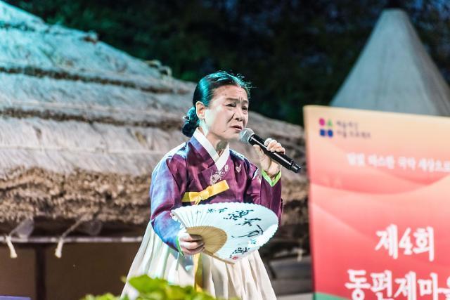 현대차 정몽구 재단, 제5회 동편제마을 국악 거리축제 개최