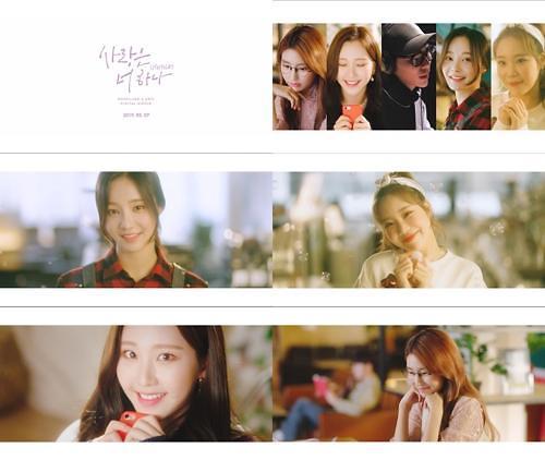 女团MOMOLAND在韩越同步发表新歌