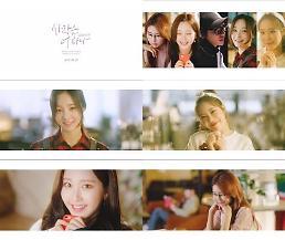 .女团MOMOLAND在韩越同步发表新歌.