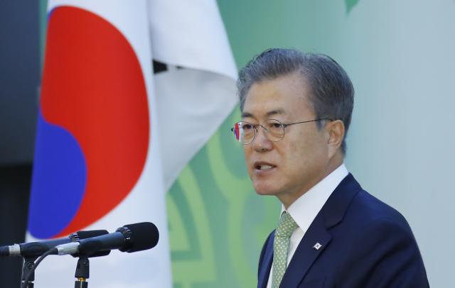 ​President Moon shares thoughts on peace on Korean peninsula in contribution to German newspaper
