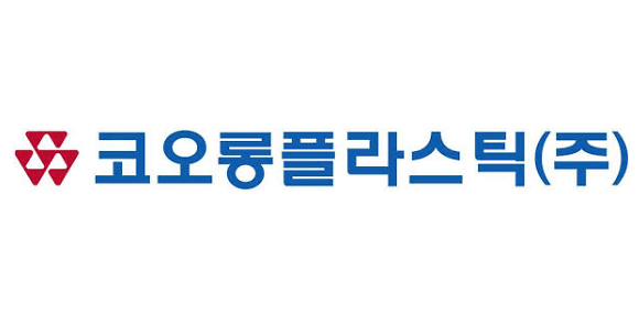 코오롱플라스틱 올 1분기 영업이익 34억원…전년比 16.3% 감소