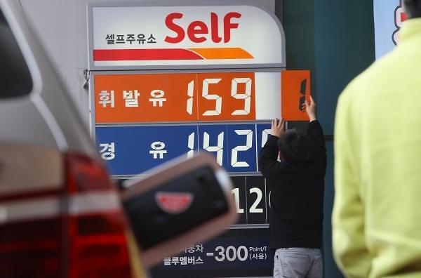 """석유업계 """"석유제품 가격 안정위해 적극 협조"""""""