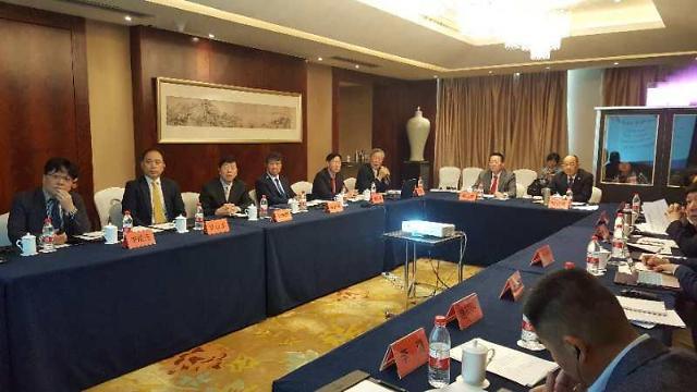韩中民间高级别战略对话在京举行