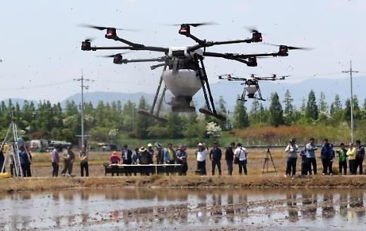 Nghề trồng lúa cũng sử dụng Drone