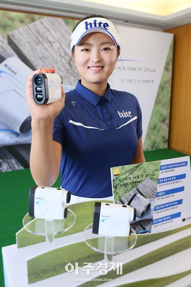 [포토] 니콘이미징코리아, 프로골퍼 고진영과 작고 가벼운 신규 레이저 거리측정기 COOLSHOT 20 GII 발표