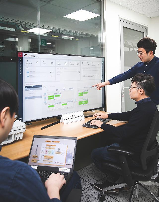 SK텔레콤 5G 핵심기술, 세계적 우수성 인정 받다