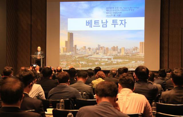 한국·베트남, 경제 분야 박항서를 꿈꾼다