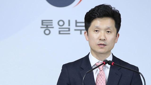 韩统一部:携手国际社会推进对朝粮食援助
