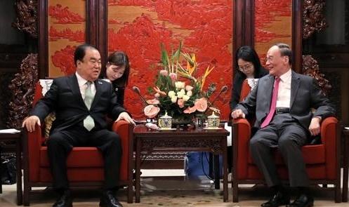 韩国议长文喜相会晤中国副主席王岐山
