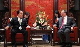.韩国议长文喜相会晤中国副主席王岐山.