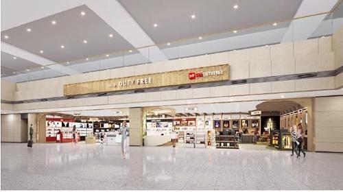 仁川机场入境免税店本月31日正式开业