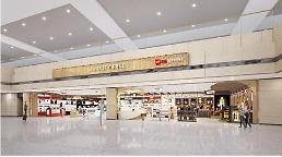 .仁川机场入境免税店本月31日正式开业.