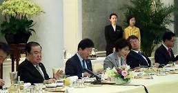 .韩国议长:邀请中国国家主席习近平早日访韩.