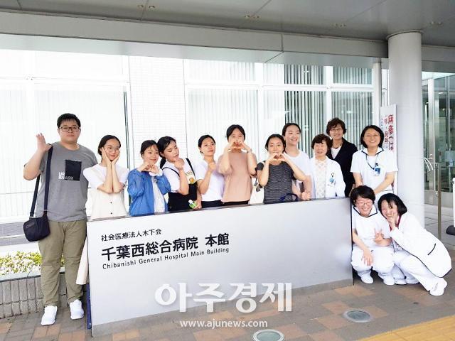 일본 대형병원 취업 비결은…경복대, 간호학과 졸업생 6명 취업 성공