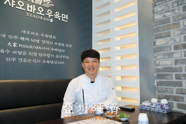 """来自中国的""""白钟元"""" 在韩推广正宗中国美食"""