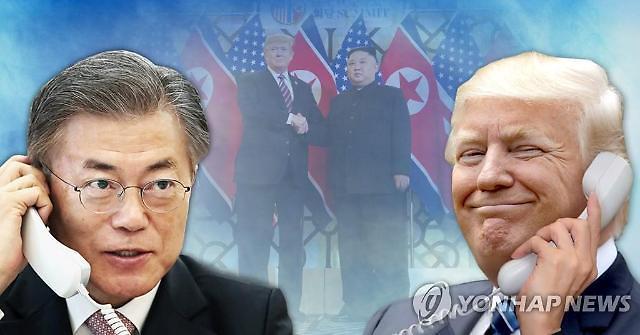 文总统特朗普通电话 商议朝鲜发射飞行物协商访韩问题