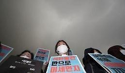 .韩国雾霾情况18年来在OECD中垫底.