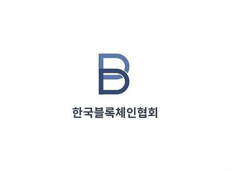 """한국블록체인협회 """"태국 공주 사칭 투자 주의"""""""