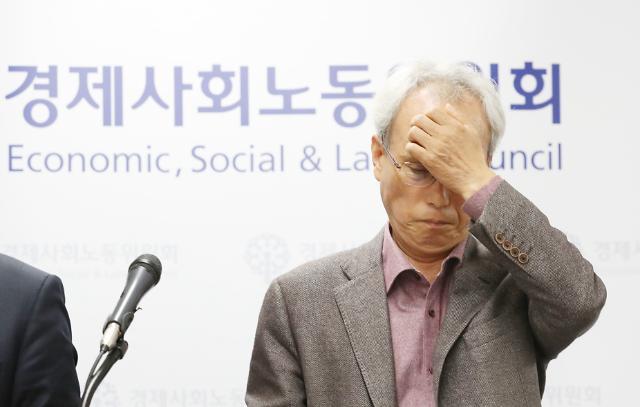 사회적대화 파행 경사노위, 위원 해촉도 고려