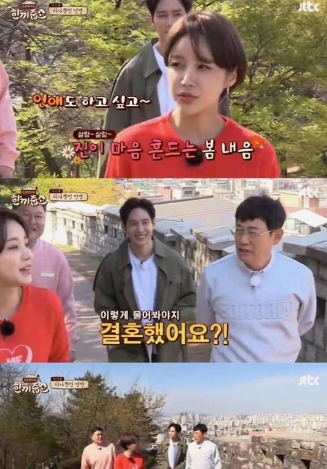 """한끼줍쇼 강호동, 박성훈♥류현경 공개열애 언급 """"여자친구랑 연상연하"""""""