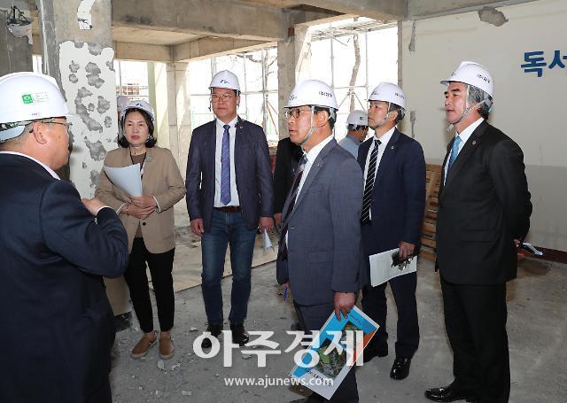 충남도의회 교육위원회, '충남 Wee스쿨(高)' 신축공사 현장방문