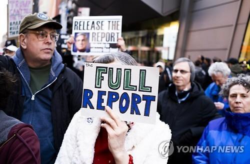 뮬러 보고서 두고 트럼프 행정특권vs민주 의회모욕 결의 정면 충돌