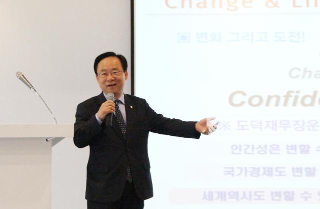 """韩国会副议长:韩中应加强交流合作避免""""萨德""""风波重演"""