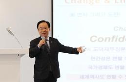 """.韩国会副议长:韩中应加强交流合作避免""""萨德""""风波重演."""